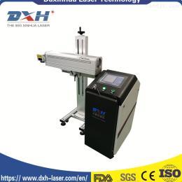 DXH-20WCo2食品包装袋专用激光喷码机