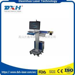 DXH-FW20食品专用光纤激光喷码机 激光打标机