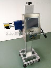 DXH-CW10Co2食品行业专用激光喷码机