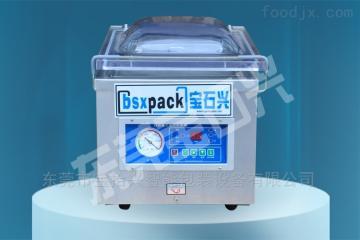 DZ260适用于 好媳妇凤爪 盐焗鸡凤爪 盐焗鸡 笋干 海鲜 内抽真空包装封口机