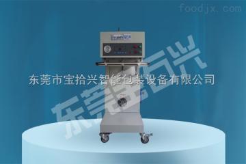BSX600L深圳 宝安 福田 福永 南山 西丽 大米 塑胶原料 蔬菜水果 电子真空包装机