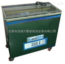 DZ600A(10L)用于食品 熟食 五金 电子 海鲜 大米 茶叶内抽式真空机