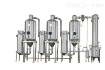 SJN3系列三效节能浓缩器