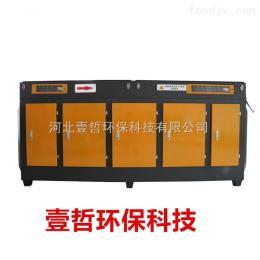 YZ-GY-5000光氧废气处理设备 voc废气处理设备 环保设备