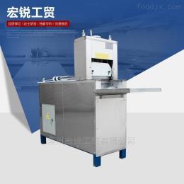 HR-2Z宏锐全自动羊肉切片机