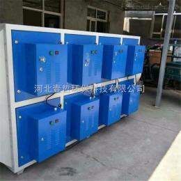 DLZ-5000山东低温等离子废气净化器 塑料厂除味工业废气处理设备