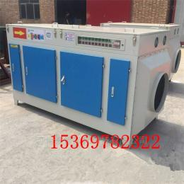 YZ-GY-5000光氧廢氣處理設備 除voc廢氣裝置