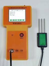 土壤水分、温度、电导率、盐分四合一检测仪