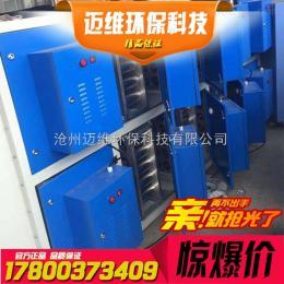 DLZ1000低温等离子净化器