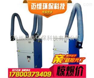 HY单臂焊烟净化器 万向吸气臂 焊烟机焊接可供单人双人使用