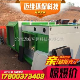 DLZ5000等离子废气净化器 高效净化臭气废气 等离子光氧一体机
