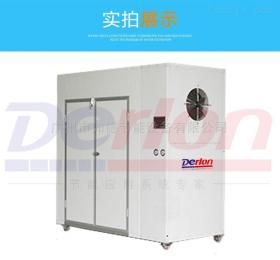 DL-3P-HG茶樹菇空氣能烘干機