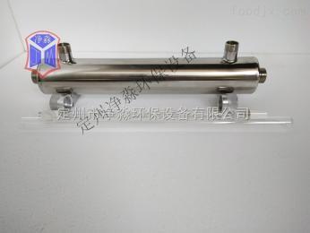 JM-UVC-30凈淼供應管道式紫外線消毒殺菌器水處理設備
