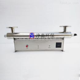 凈淼供應JM-UVC-75紫外線消毒器水處理設備消毒滅菌儀