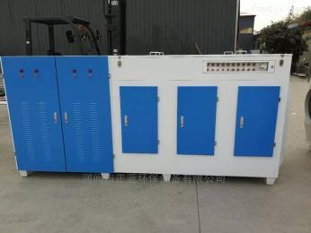 光氧等离子一体机工作原理环保设备生产厂家