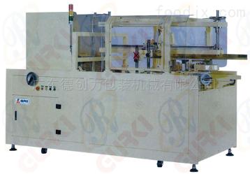 DPK-40H25纸箱成型高速封底机