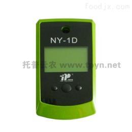 NY-1D便携式农药残留速测仪价格