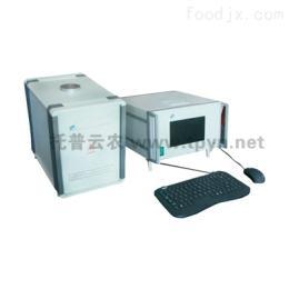 HCY-20型核磁共振含油量測定儀