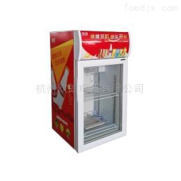 RSC-52B杭州ONRUN 52升奶茶冷暖两用展示柜