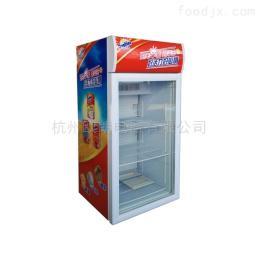RSC-106BONRUN 106升豆奶冷热两用展示柜