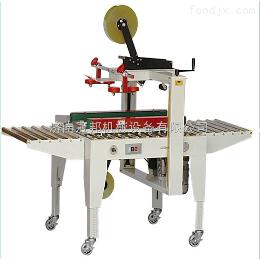 FJ-6050冠邦机械自动胶带封箱机聊城临沂济南