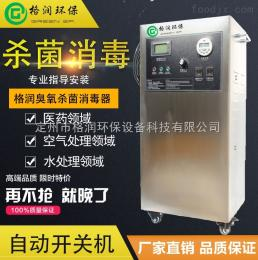 GR-CY-30G30G臭氧发生器