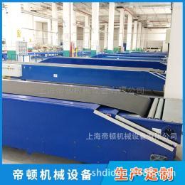 循環鏈板輸送帶 銹鋼鏈板轉彎輸送線