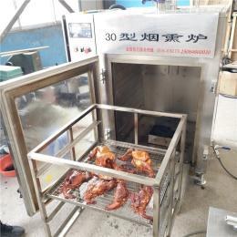 30型臘肉煙熏 臘肉烘干爐 臘肉上色爐