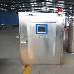 Hk-100宏科压缩机速冻柜 小型柜式速冻机 用于包子饺子汤圆急速