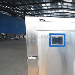HK-500柜式速冻机 压缩机 液氮快速冻结冷却 医药化工专用 宏科专注节省电能