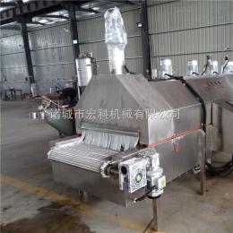 HK-slx300液态化全自动速冻机 单体快速冻结 蔬菜水果食品急冻专用  宏科