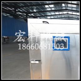 HK-50柜式液氮速冻机 海鲜鱼虾急冻 汤圆薯条急冻柜 省人力更省电