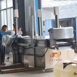 XSS-6500廣東薯片油炸流水線油炸機生產廠家
