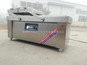 DZ-600/2S酱菜真空包装机