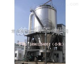 大豆分离蛋白 乳清蛋白 专用高速离心喷雾烘干燥机 常州统一干燥