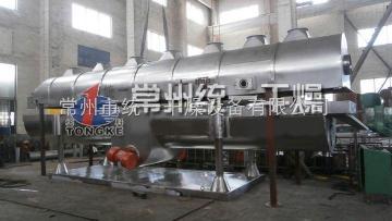 海鹽 L-阿拉伯糖 三氯蔗糖專用振動流化床烘干燥機 常州統一干燥