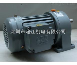 减速马达卧式2200W杭州城邦齿轮减速箱卧式2200W