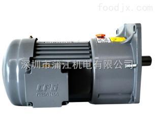 齒輪減速馬達立式400W杭州晟邦齒輪減速箱立式400W