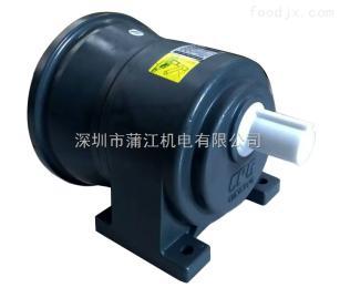 减速机CHM-3型浙江CPG斜齿轮减速机CHM-3型