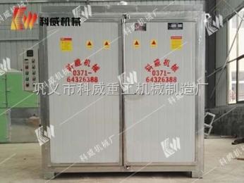 齐全枸杞烘干机设备厂家科威重工是新型烘干设备的代表