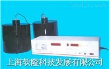 大鼠自主活动记录仪