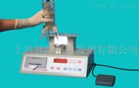 足趾肿胀测量仪