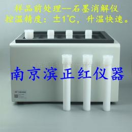 GS厂家加工优质石墨赶酸器配CEM55ml微波罐