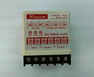 KOEI光榮 Nucom-Z控制模塊CP-Z伺服定位模塊