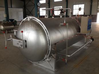 hq02新疆病死畜禽病死豬無害化處理設備優