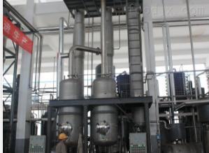 二效降膜蒸发器