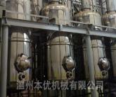 四效降膜蒸发器5