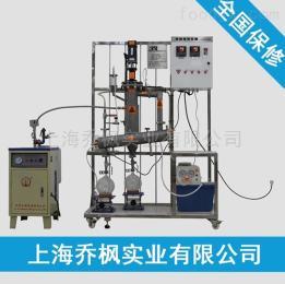 刮板薄膜蒸发器设备