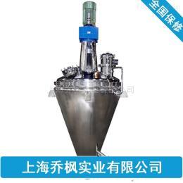 DMIX 真空低溫干燥機生產型