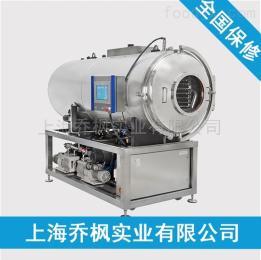 QFN-DGJ-FD系列生产型食品冷冻干燥机设备